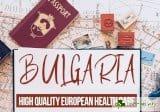 Здравните дейности, които ни гарантира НЗОК с бюджет 2020 г.