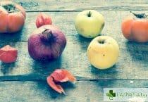 Есенна екзотика – 5 най-полезни плодове в златния сезон