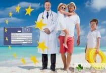 Почивка в чужбина с европейска здравноосигурителна карта