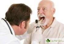Левкоплакия на устната кухина – симптоми и лечение