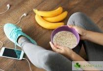 15 важни факта за метаболизма за винаги перфектна форма