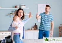 Топ 5 типа съпружески двойки, чийто брак е обречен на провал