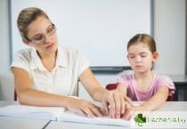 Как сляпо-глухи деца могат да постигнат големи успехи в живота