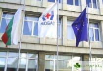 Проверяват случая на младата жертва на COVID-19 в болницата във Велико Търново