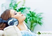 Как стресът може да се пребори с музикаs