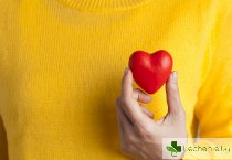 Доказани практики за здраво сърце