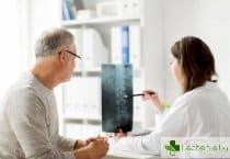 Жените, които пушат, по-вероятно да разболеят щитовидната жлеза