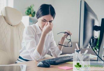 Очни болки - повод ли са за безпокойство