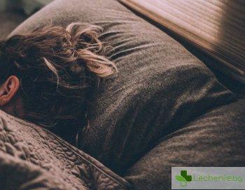 Разкриват защо 6 часа сън на нощ може да са заплаха за здравето