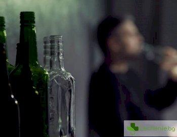 Лекарства за алкохолизъм и рак помагат при COVID-19