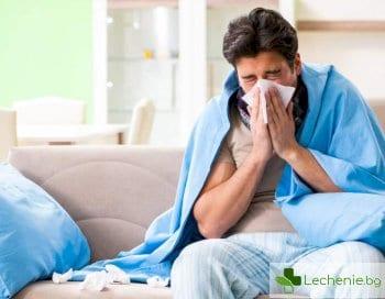Антигенен грях и първият грип, от който сме се разболявали през живота си