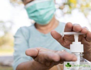 Как да направим гел срещу COVID-19 и дезинфекция на респиратор