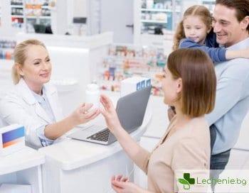 Топ  неща, които се продават в аптеките, освен лекарства
