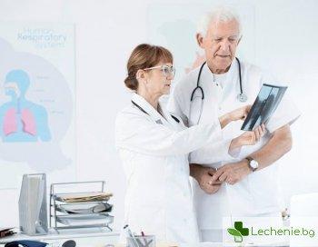 Белодробна чума - с какво се лекува опасната инфекция