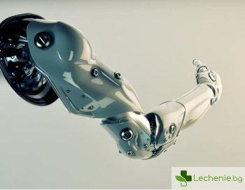 Бионични протези от ново поколение вече са създадени