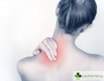 5 причини за поява на болки в стъпалата