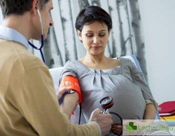 Защо при сърдечни пороци на фона на бременност вниманието трябва да е повишено