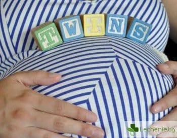Бременност с близнаци