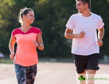 Какво помага повече за отслабване - бягане или ходене