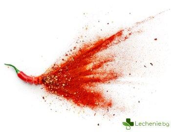 Болките в ставите произхождат от ставната течност и може би са от люто