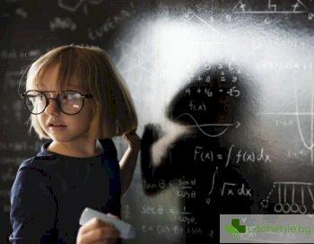 Гениалност в детстката възраст - дар или по-скоро проклятие