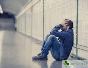 Депресия при мъже