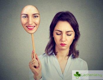 Депресия с усмивка - какви са признаците на болестта