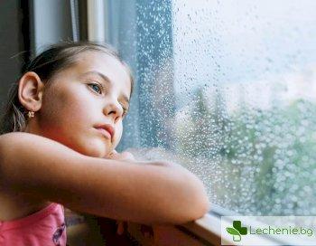 Недоносените деца с предразположение към доста чести депресии