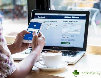 Социалните мрежи могат да разпознават от какво са болни потребителите