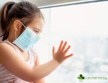 COVID-19 сериозна опасност за деца с хронични болести
