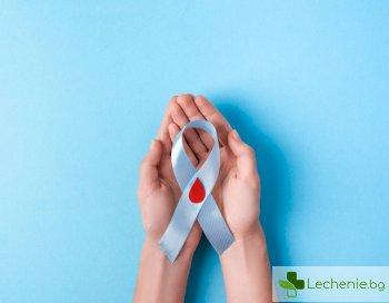 Ново лекарство може да отложи диабет тип 1 най-малко с 2 години