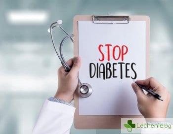 Спирането на захарната болест - мисията не е неизпълнима