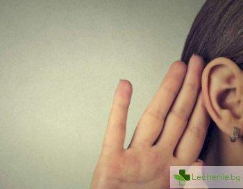 Диагноза по ушите – как да разпознаем възможна болест