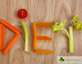 Съвети, които ще ви помогнат по време на диета