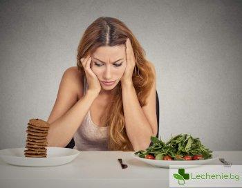 7 диетични дилеми и начини да ги преодолеем