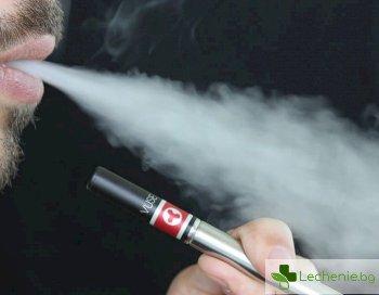 Взрив на електронната цигара чупи челюстта на тийнейджър