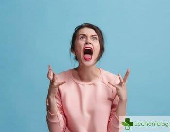 Ярост и гняв - най-интересните емоции