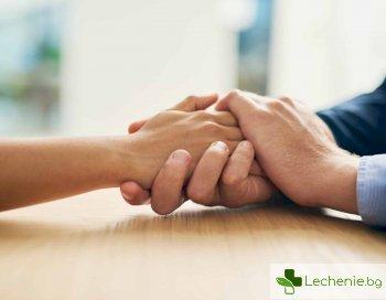 Кога прекаленото състрадание се превръща в заплаха за здравето