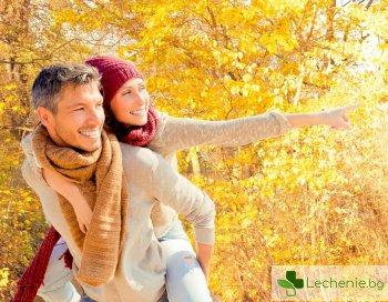 Как да сме здрави през цялата есен и зимните месеци
