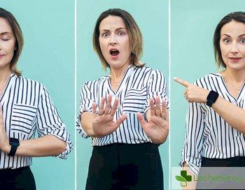 5 неверни факта за езика на тялото, отречени от науката