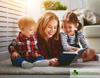 Голяма глава - повече ум, топ 5 фактори за развитие на децата