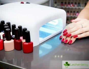 UV лампи и гел лак - вредно ли е покритието и издържа ли