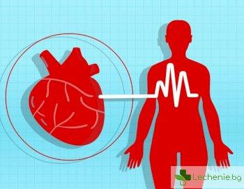 И долната граница на кръвното може да е предвестник на инфаркт