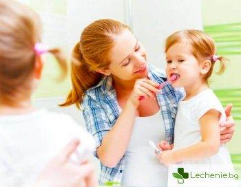 Къде най-често бъркат децата, когато си мият зъбите