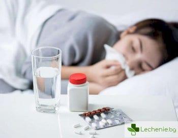 Обявена е грипна епидемия, забраняват имунизациите и прегледите