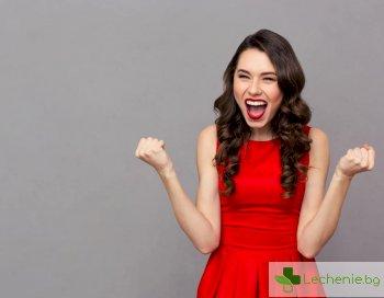 Как да развием собствена харизма, за да постигнем бързо успех