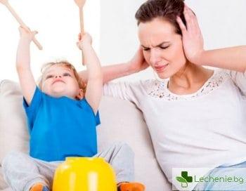 Хипервъзбудимост при деца - от изменения в мозъка още преди раждането