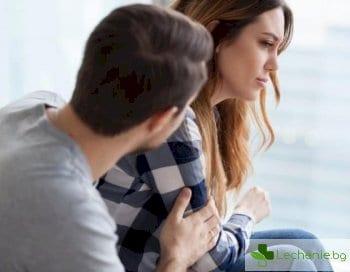 Хламидиите пречка за мъжете да станат родители