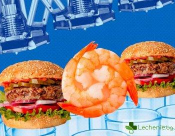 Изкуствено месо и риба - храната на бъдещето след 2040 г.