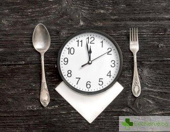 Хранене по график прави имунната система много по-силна